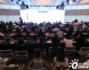 甘肃酒泉到沪招商引资,重点引进光热发电等新能源发电项目