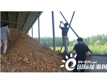 中国化工下属部分企业环境管理尚处空白状态