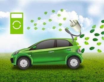 充电桩不够用 月增5000台都建在哪了?