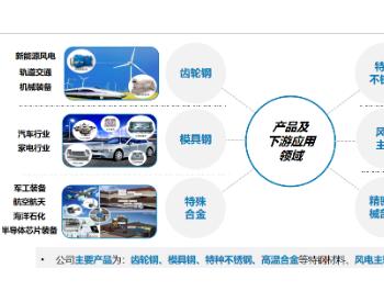 广大特材董事长徐卫明:全年目标不变 二季度起业绩将强劲增长