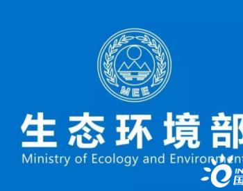 《新化學物質環境管理登記辦法》印發