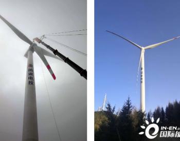 国家电投山西繁峙风电<em>清洁供暖</em>一期99兆瓦项目首台风机吊装完成