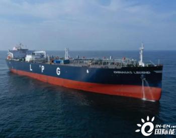 <em>江南造船</em>为富中海运建造的84000立方米液化气船首制船完成海试