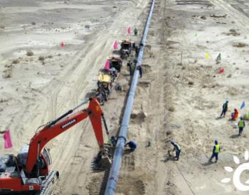 新疆輪臺縣至庫爾勒市輸氣管道項目全面施工