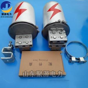 光缆悬挂式铝合金二进二出接头盒