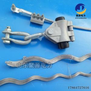 电力金具OPGW光缆悬垂线夹光缆金具串