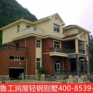 山东轻钢结构房屋多少钱一平方米