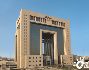 独家翻译|3GWh!沙特阿拉伯将建设氧化还原液流电池<em>工厂</em>