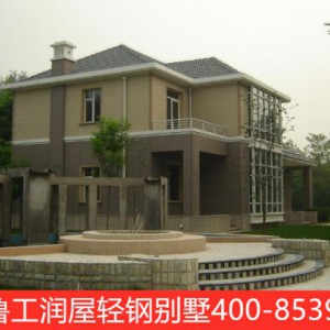速建轻钢房屋,钢结构住宅农村新型建房厂家