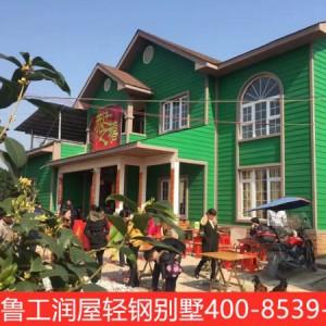 山东鲁工润屋装配式别墅质量放心可靠的别墅