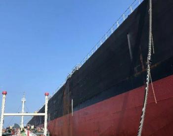 """海南洋浦启用保税燃料油""""一<em>船</em>多供""""监管模式 首票为三艘外轮供应保税油品3289吨"""