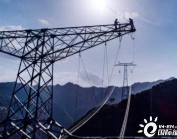我国首条<em>清洁能源外送</em>特高压<em>通道</em>将于6月底建成
