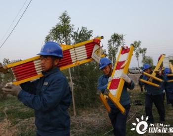 山东滨州供电公司加快一流现代化配电网建设