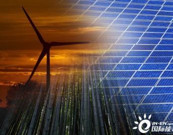 独家翻译|21MW风电项目!Enel开始在<em>西班牙</em>建设两个可再生能源项目