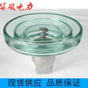 LXY-100悬式标准玻璃绝缘子直销厂家