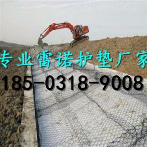 高品质雷诺护垫厂家A河南雷诺护垫直接供应厂家