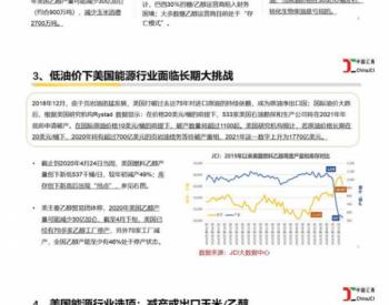 全球疫情、美国<em>乙醇</em>与中国玉米我们该如何盘活这局大棋?