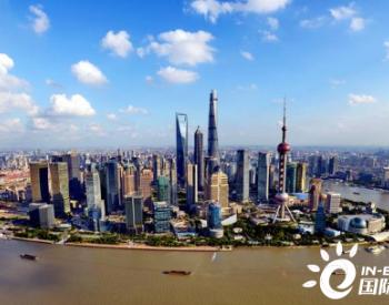 中央生态环保督察:上海市<em>长江</em>干流岸线利用项目34%违规