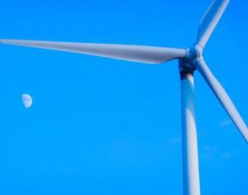 国际<em>能源</em>网-风电每日报,3分钟·纵览风电事!(5月12日)