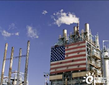 美国石油生产商处境艰难