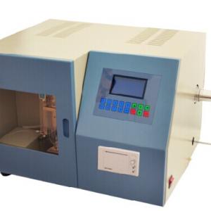 微机全自动灰熔点测定仪 煤炭灰熔点检测仪