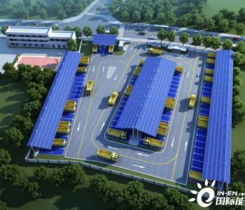 南方电网:全国首个大规模工程车<em>充电站</em>开工