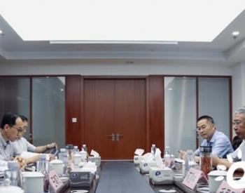 中石油天然气湖南分公司与长沙<em>新奥燃气</em>公司进行业务交流