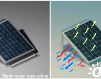 KAUST开发的聚合物凝胶可通过吸收水蒸气来冷却太阳能电池板