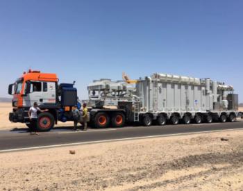 上海装备公司研制的国内首台220千伏液压移动变电车出口埃及