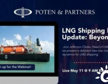 "LNG船舶也开始被用作""海上浮舱"""