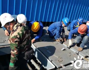 云南煤业能源安宁分公司<em>脱硫脱硝项目</em>进入单机试车阶段