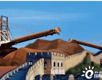 好消息:中企与全球3大铁矿石巨头实现人民币结算!美元却遭质疑