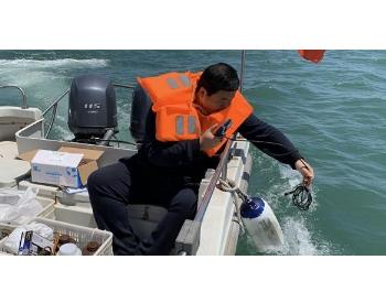 出海!山东青岛<em>生态环境</em>系统2020年首次海洋<em>监测</em>任务启动