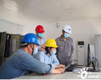 国家能源集团江西丰城公司全厂<em>废水处理</em>系统<em>项目</em>进入调试阶段