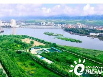 《陕西省2020年应对气候变化工作要点》印发 确保碳排放强度下降18%