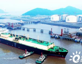 今年新奥<em>LNG</em>接收站<em>进口</em>天然气超过60万吨