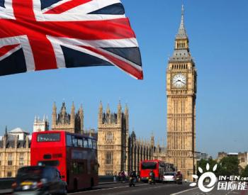 英國CCC:疫情后經濟復蘇重點方法是讓可再生能源發揮主導作用!