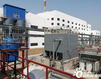 东华科技安徽淮南固废项目有序推进试车工作