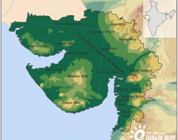 国际太阳能光伏网讯:近日,<em>古吉拉特邦</em>首席部长Vijay Rupani宣布一系列规程以在...