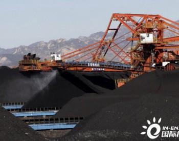 退出落后产能9亿吨,安置员工100万!煤炭工业协会晒2019年行业成绩单
