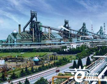 钢铁产能区域整合进入窗口期