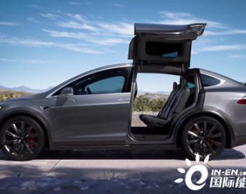 特斯拉Model X成NASA官方宇航员转运车辆 车顶车门已印上NASA<em>标志</em>