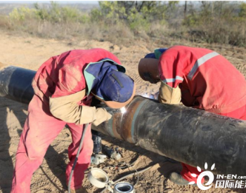 延姚天然气管输项目建设稳步推进