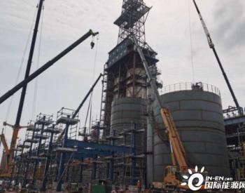 石化四建承建北海炼化焦化改造工程稳步推进