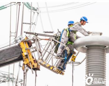 安徽电网建设重点工程加快推进
