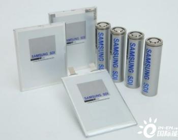 <em>三星</em>有望为现代提供固态电池:充电循环次数超1000次