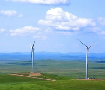 2025年前可新增投产3.3GW!辽宁省风电项目建设方案正式出炉!
