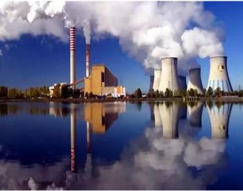 已经关闭的德克萨斯州<em>燃煤</em>电厂正在重启