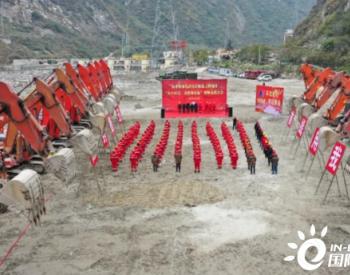 中国安能重庆分公司<em>太平驿水电站</em>灾后恢复及河道疏浚工程全面完工