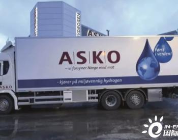 斯堪尼亚氢燃料电池卡车搭载康明斯氢燃料发动机 续航500KM